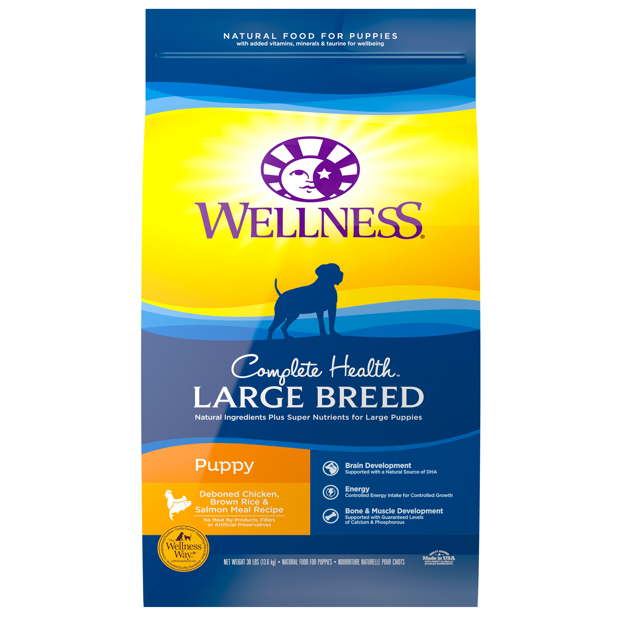 Wellness Complete Health Grain Free Small Breed